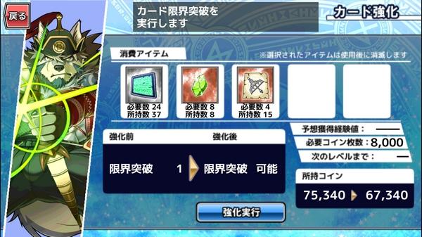 放サモカジノ公開 (3)