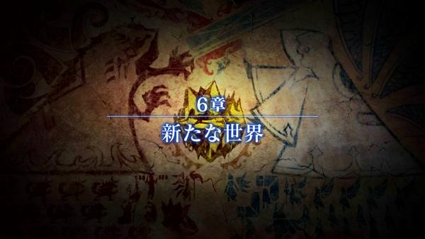 ブレオデ6章 (1)