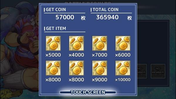 コイン上級全属性超級 (2)