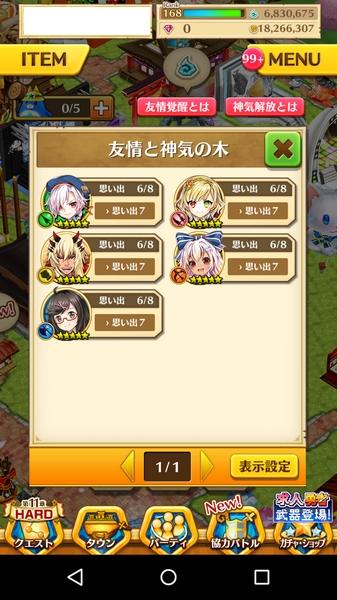 茶熊カズノコ神気 (1)