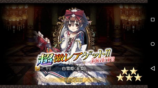 白雪姫王女 (2)