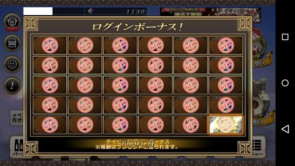 ログイン☆52 (1)
