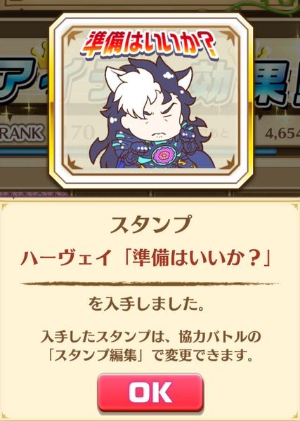紋章チャレンジ (4)