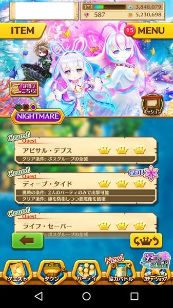 追跡者ナイトメアコンプ (1)
