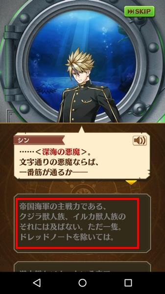 追跡者ナイトメアコンプ (3)