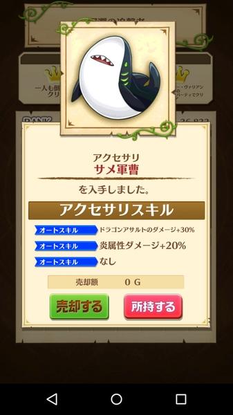 追跡者ナイトメアコンプ (4)