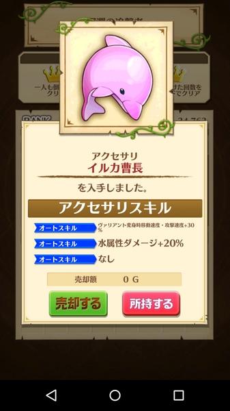 追跡者ナイトメアコンプ (5)