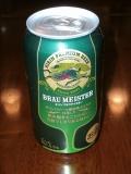 キリンビール ブラウマイスター