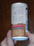 チチヤス すっきりミルクコーヒー 原材料