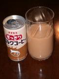 チチヤス すっきりミルクコーヒー
