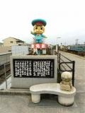 JR後免駅 ごめん駅でごめん