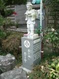 天竜浜名湖鉄道原谷駅 二宮金次郎像