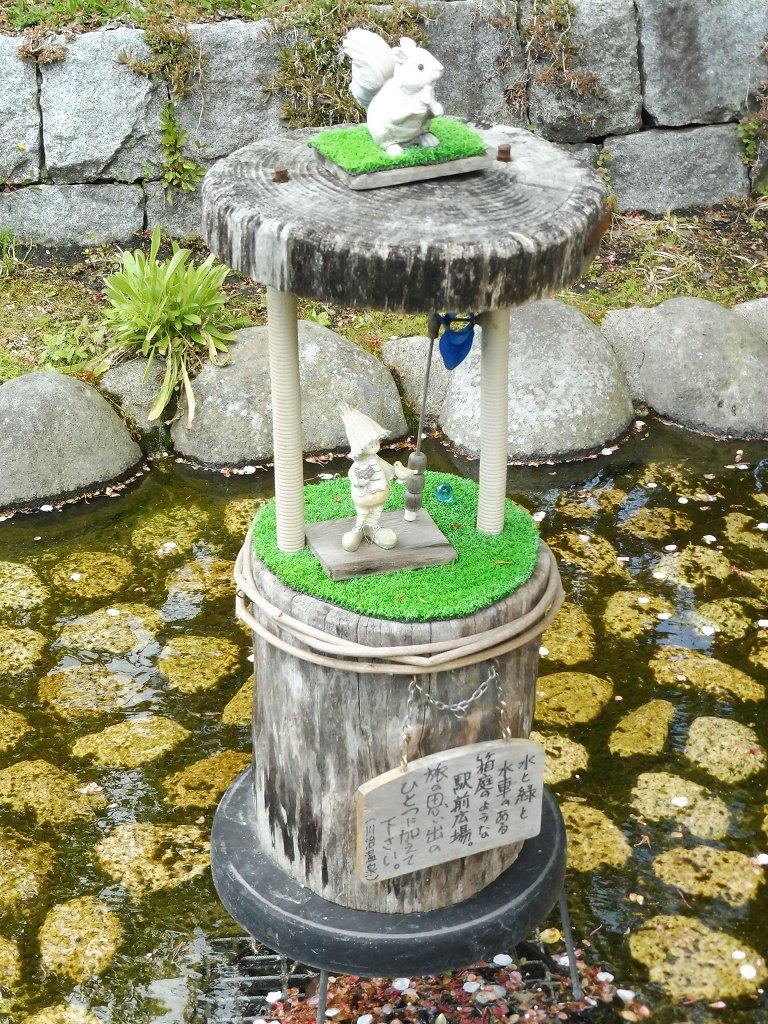 kawaji-yumoto2_1.jpg