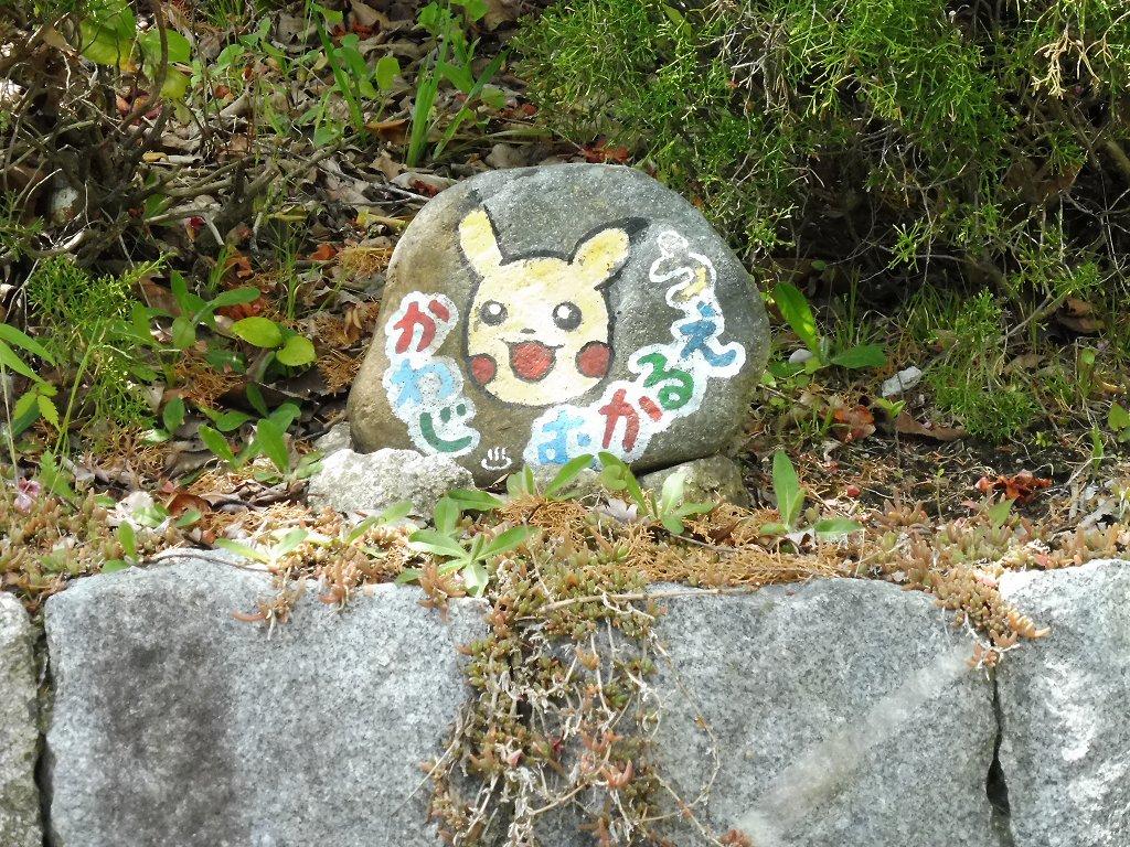 kawaji-yumoto3_5.jpg