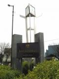 JR基山駅 基山駅前改築記念時計台