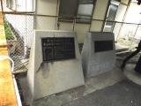 JR基山駅 駅舎下の石碑