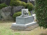 JR中津駅 二十周年記念事業 奉仕 裏