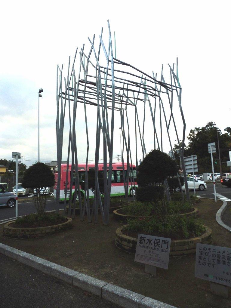 shin-minamata1.jpg