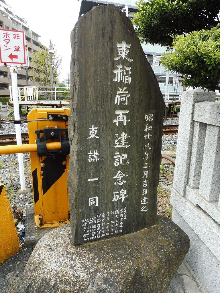ushida2.jpg