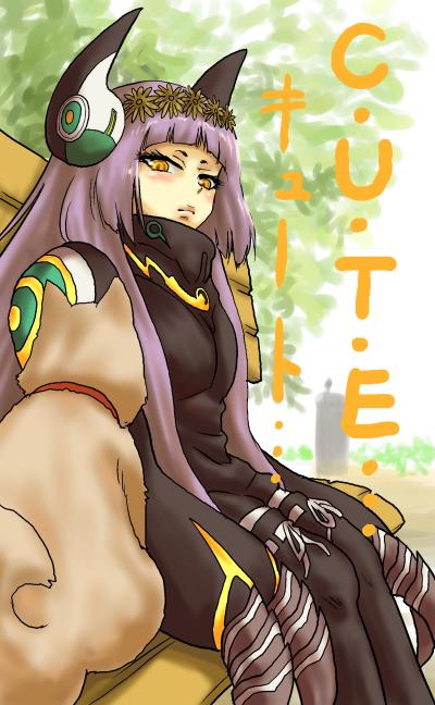 「C・U・T・E」(キュート)改