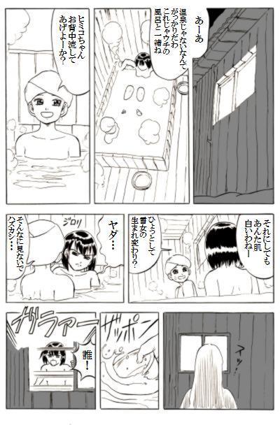 35p10.jpg