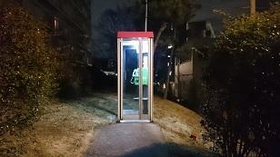 170213電話ボックス
