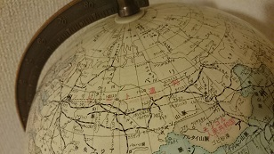 170304うちの地球儀