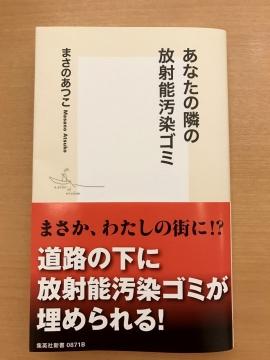 写真 2017-02-20 17 40 12 (960x1280)
