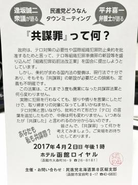 写真 2017-03-18 0 05 49 (959x1280)