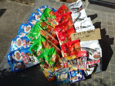 支援物資(2017.1~2) 19