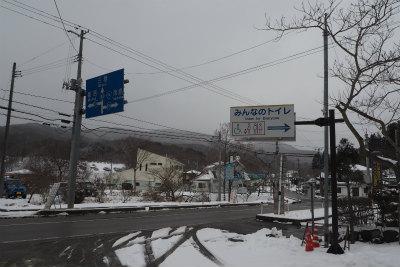 2017.2.8 葛尾村 ぽこ&まちさん 7