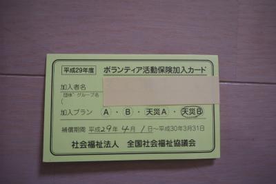 P3187984.jpg