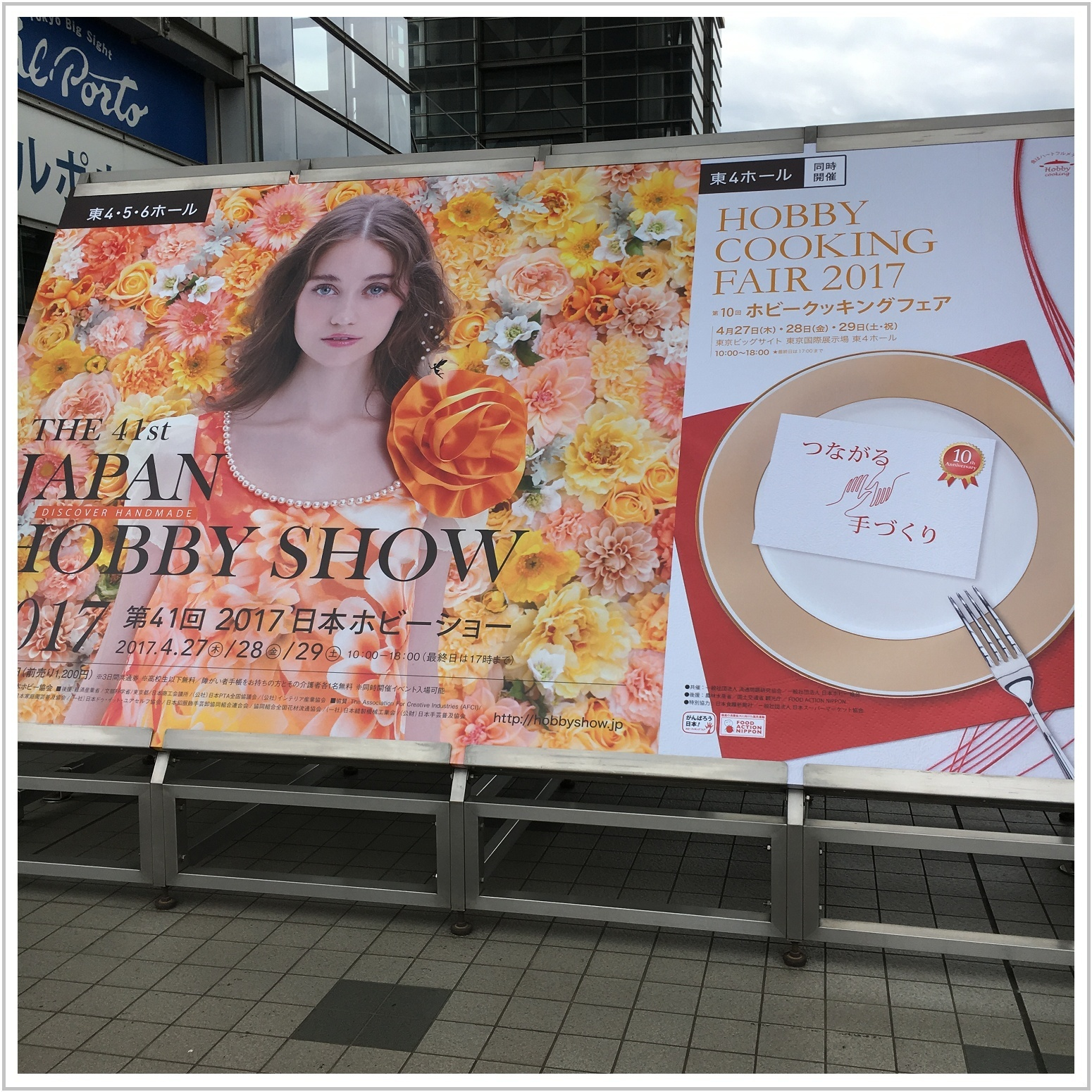 hobbyshow_1_427.jpg