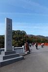 大麻彦神社