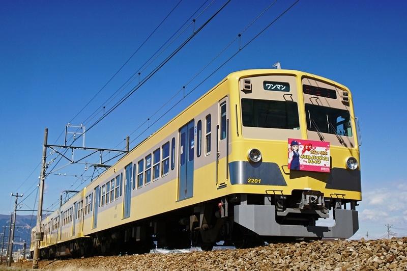 2017年3月9日 三島二日町~大場にて (1)