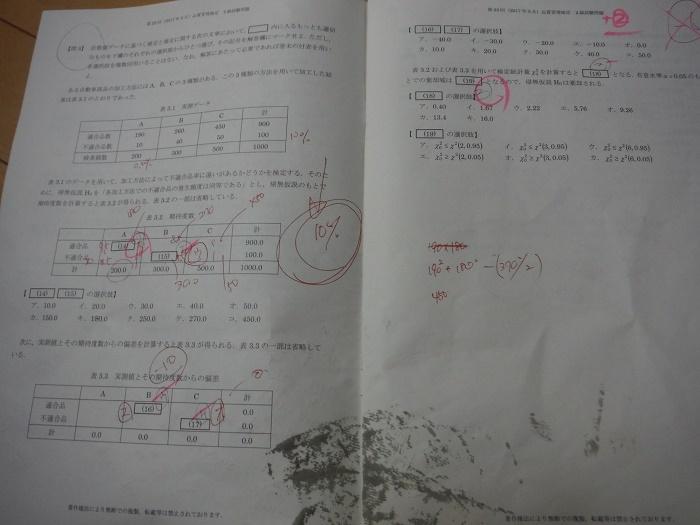 DSCF3586.jpg