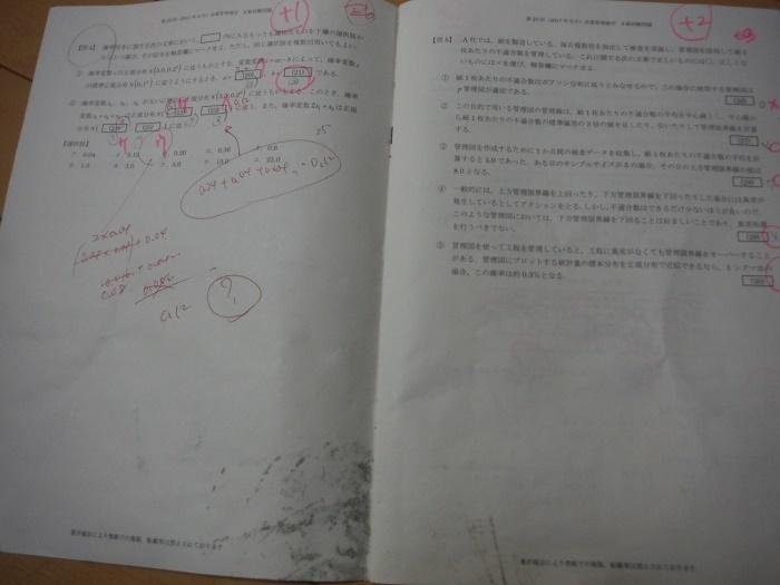 DSCF3587.jpg