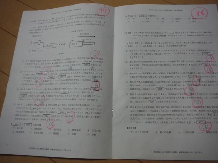 DSCF3591.jpg