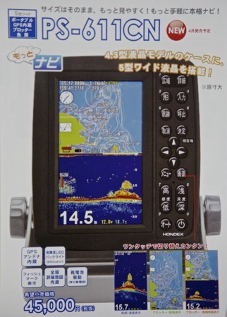 PS-611CN.jpg