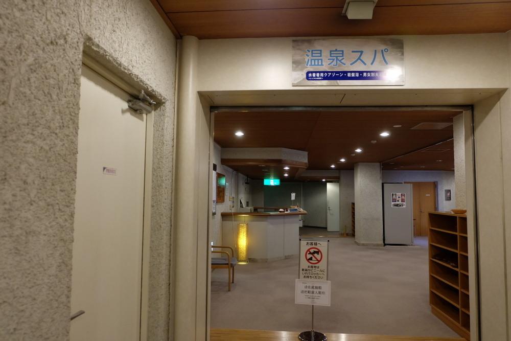 ラフォーレ修善寺温泉スパ01