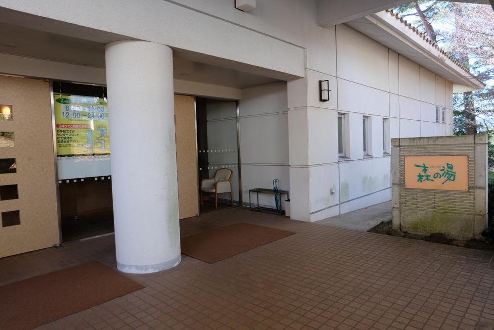 ラフォーレ修善寺2日目大浴場07