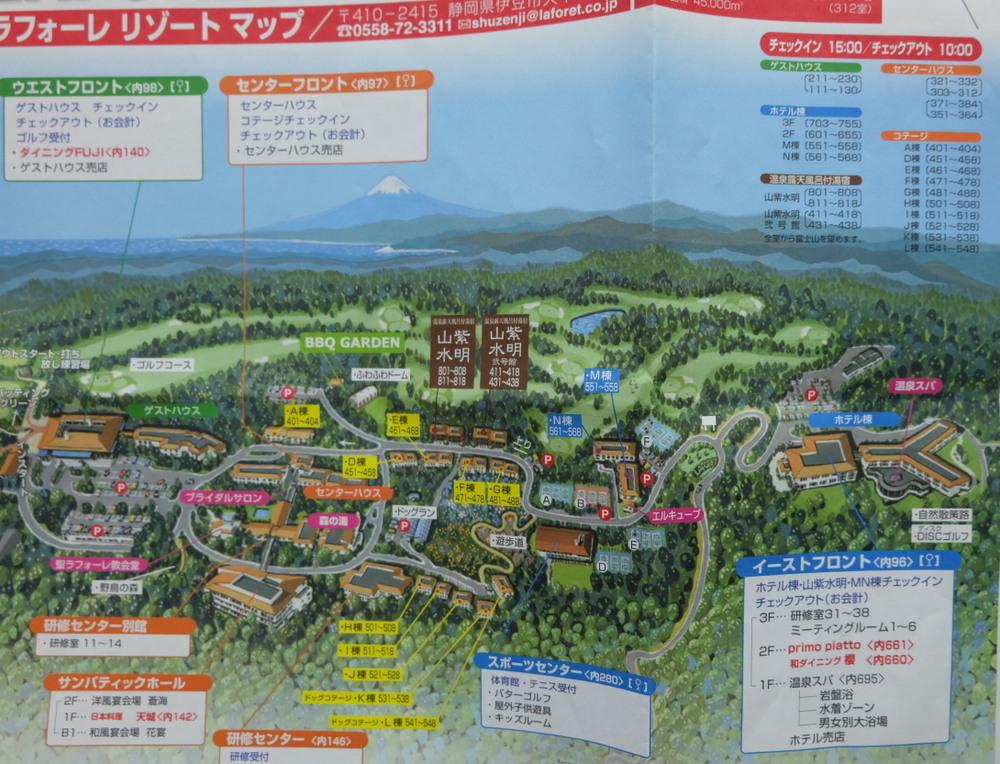 ラフォーレ修善寺マップ