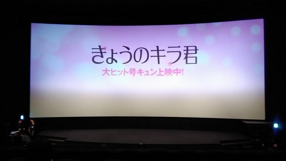 02-25 TOHO新宿04