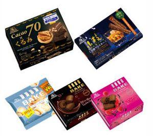 森永製菓 チョコレート菓子 5種計37個セット