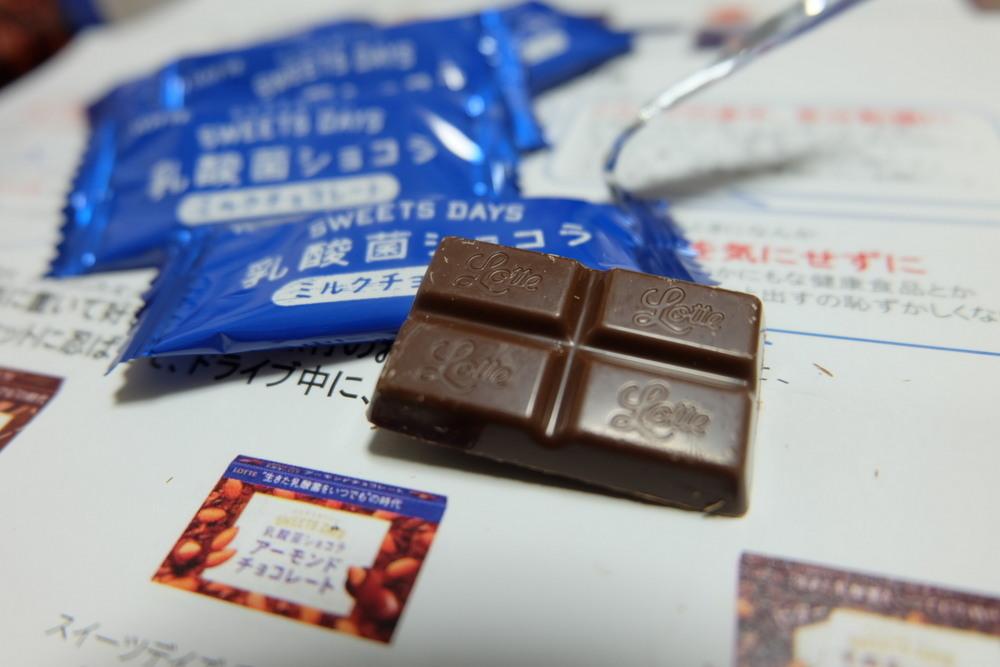 乳酸菌ショコラ03