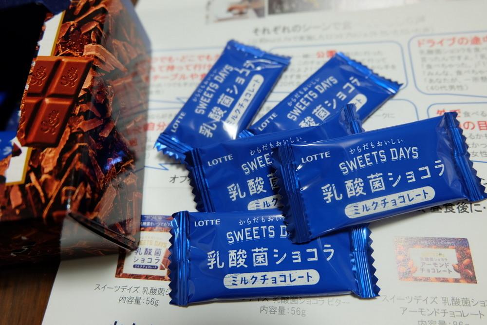 乳酸菌ショコラ02
