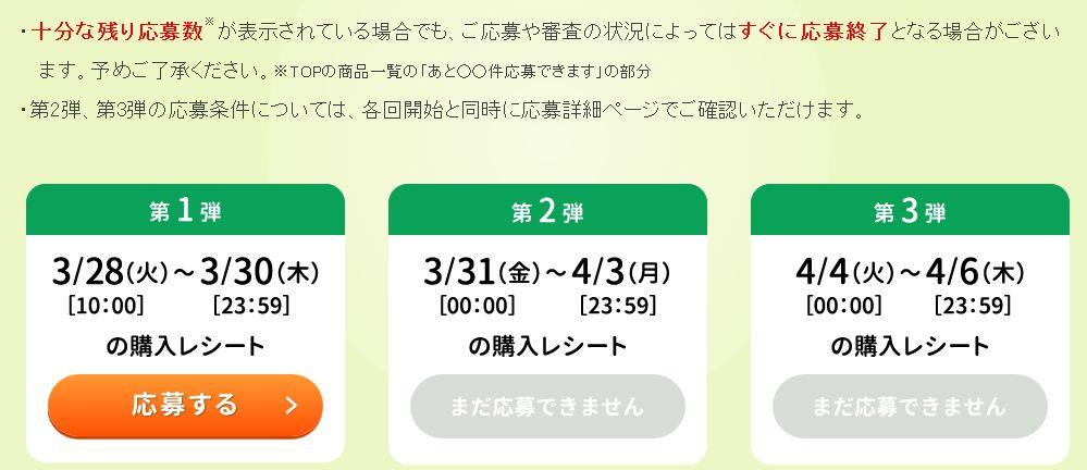 レシポ!カゴメ「野菜生活100 PeelHerb