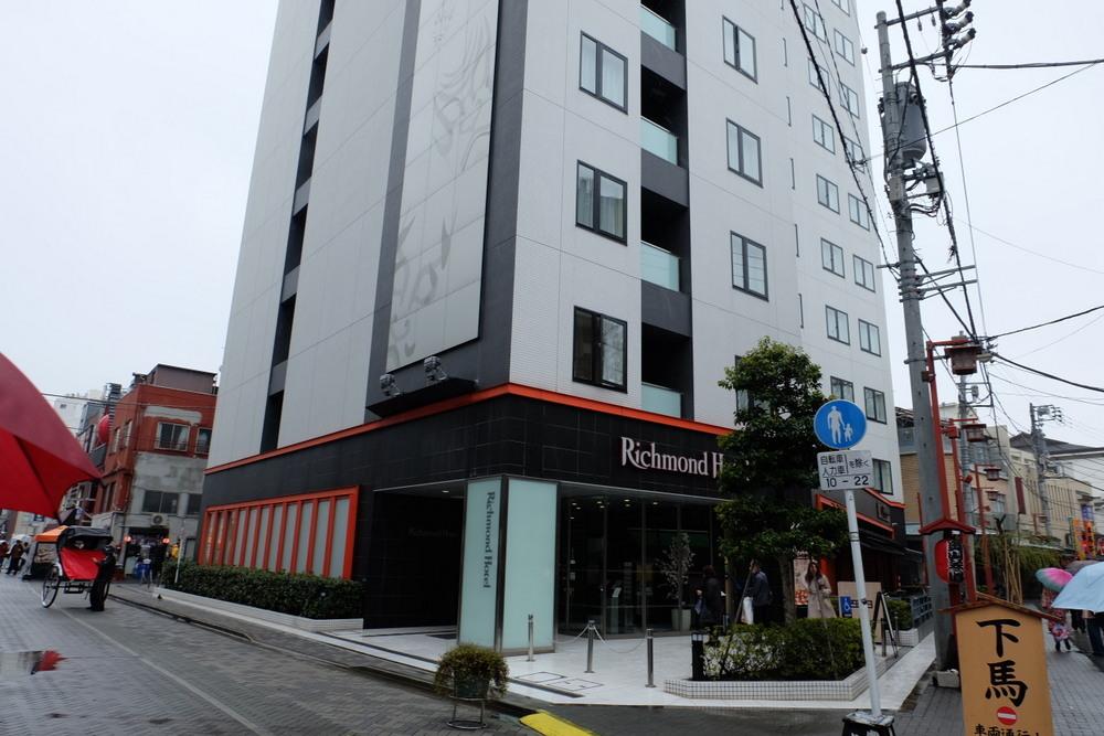 リッチモンドホテル浅草01