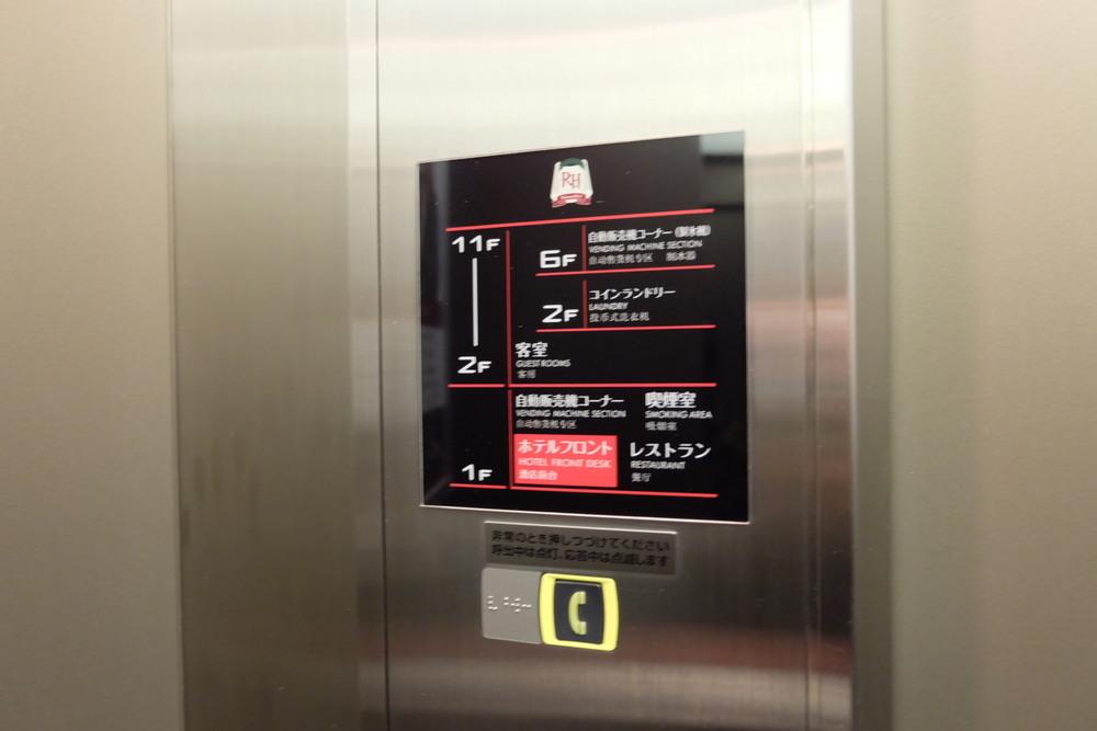 リッチモンドホテル浅草02