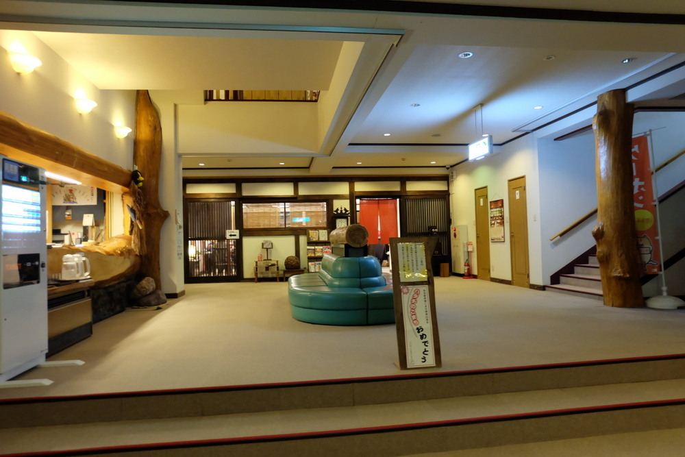 駒ヶ岳温泉02
